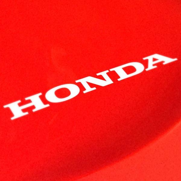 Car and Motorbike Stickers: Honda 1
