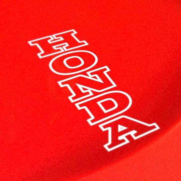 Car and Motorbike Stickers: Honda border Vertical