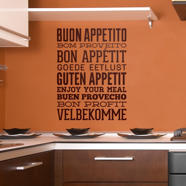 Wall Stickers: Enjoy Your Meal