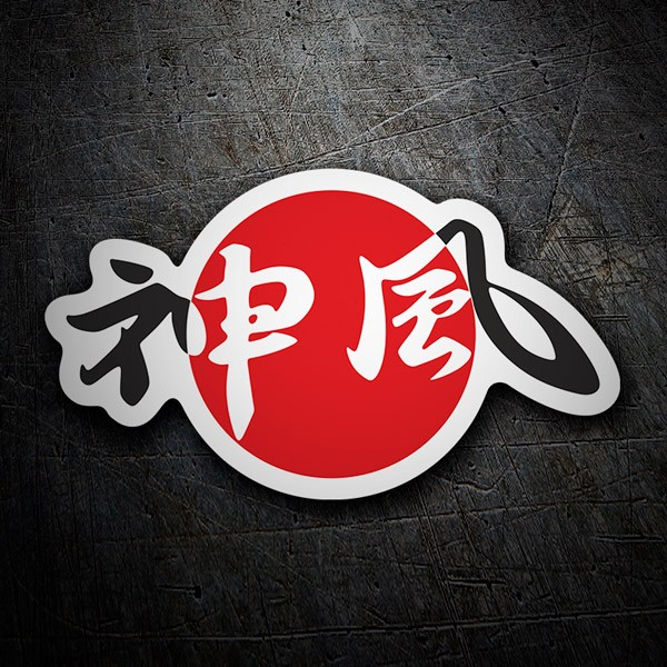 Car and Motorbike Stickers: Kamikaze
