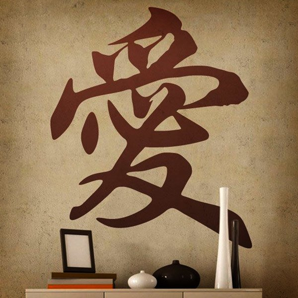 Wall Stickers: Chinese Symbol of love