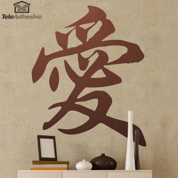 Wall Stickers: Chinese love letter