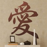 Wall Stickers: Chinese love letter 3