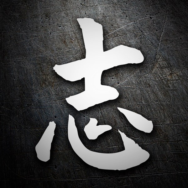 Car & Motorbike Stickers: Kanji Ambition - Letter A