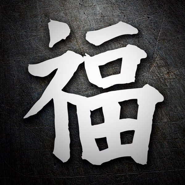 Car & Motorbike Stickers: Kanji Happiness - Letter G