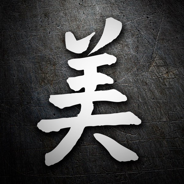 Car & Motorbike Stickers: Kanji Beauty - Letter N