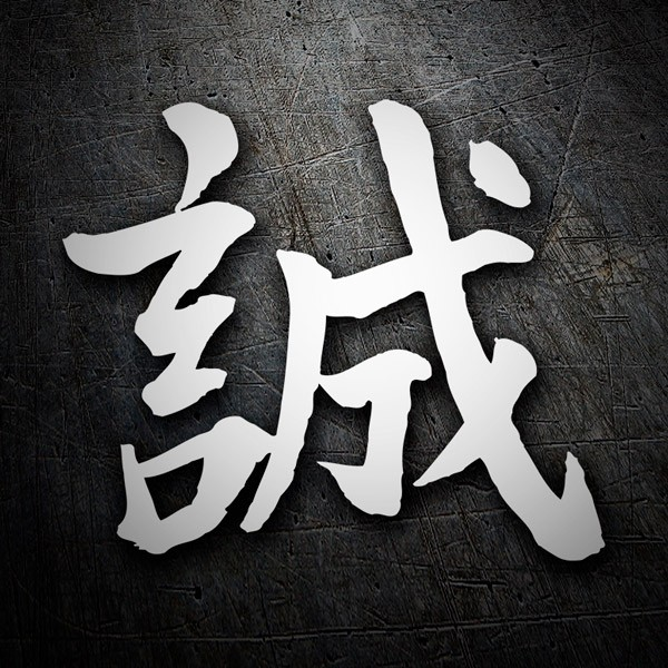 Car & Motorbike Stickers: Kanji Sincerity - Letter J
