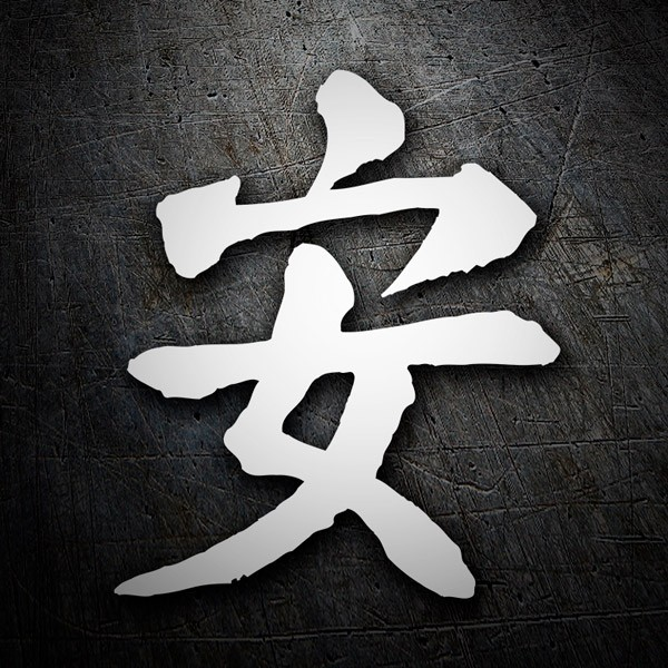 Car & Motorbike Stickers: Kanji Tranquility - Letter G