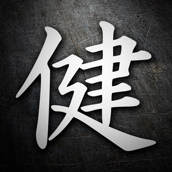 Car & Motorbike Stickers: Kanji Force - Letter D