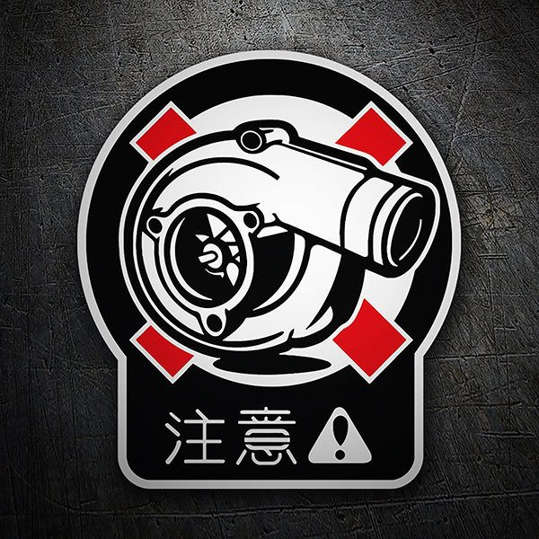 Car & Motorbike Stickers: Turbo 1