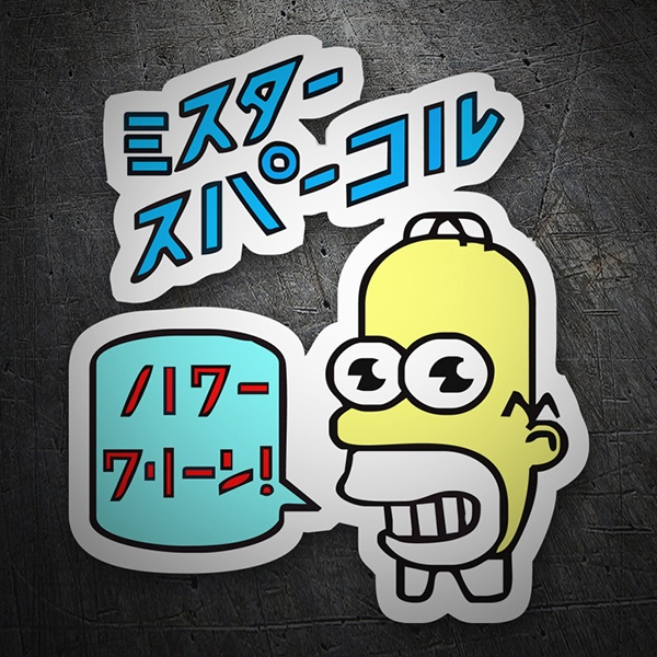 Car and Motorbike Stickers: Asian Homer