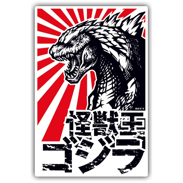 Car & Motorbike Stickers: Godzilla