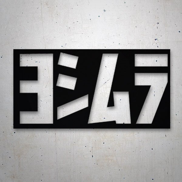 Car & Motorbike Stickers: Yoshimura 4