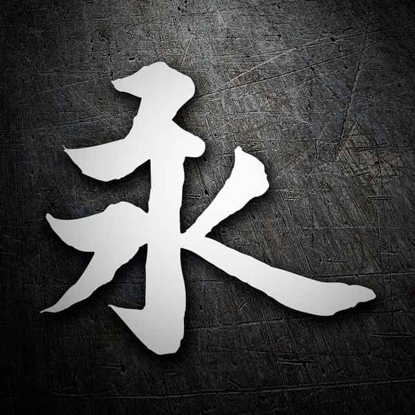 Car & Motorbike Stickers: Kanji Eternity - Letter E