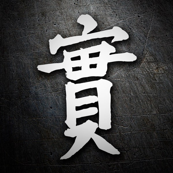 Car & Motorbike Stickers: Kanji Honesty - Letter X