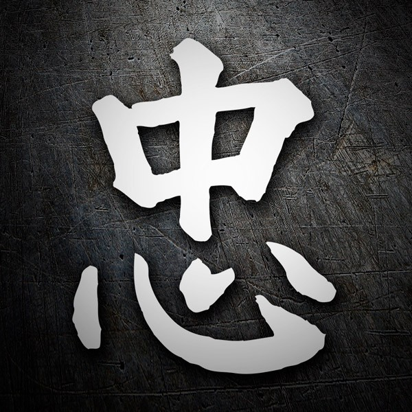 Car & Motorbike Stickers: Kanji Loyalty - Letter U
