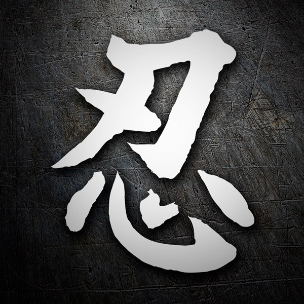 Car and Motorbike Stickers: Kanji Patience