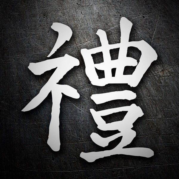 Car & Motorbike Stickers: Kanji Propriety - Letter O