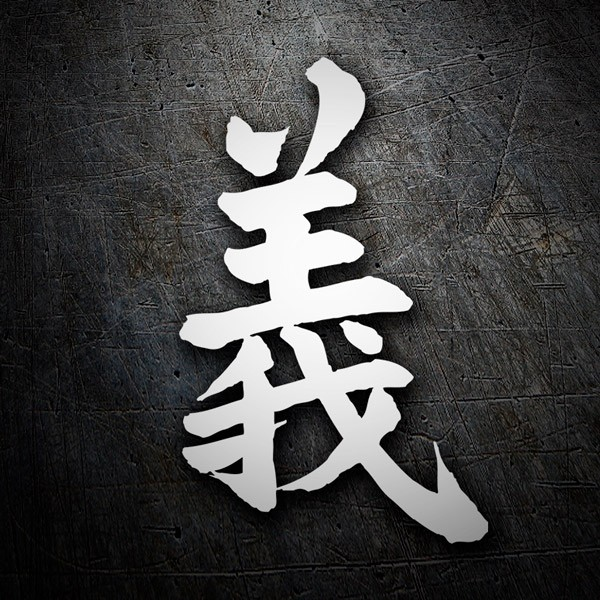 Car and Motorbike Stickers: Kanji Righteousness