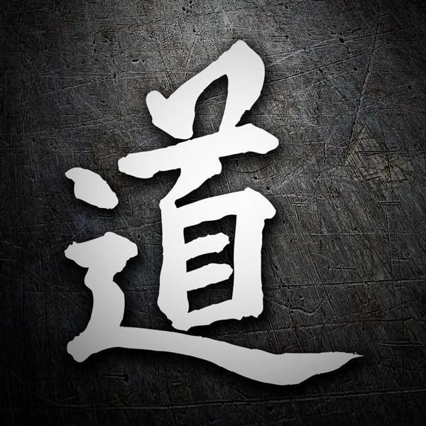 sticker kanji my way letter h muraldecal com