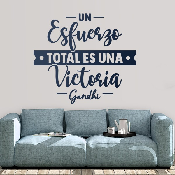 Wall Stickers: A total effort is a victory