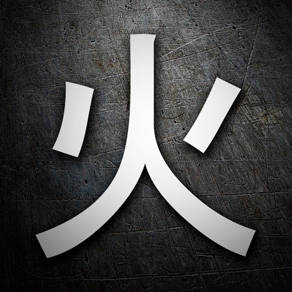 Car and Motorbike Stickers: Kanji Fire Straight section