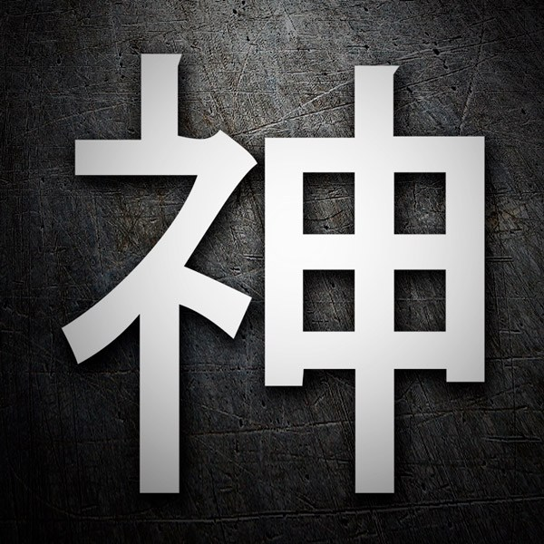 Car & Motorbike Stickers: Kanji God Straight Stroke - Letter Z