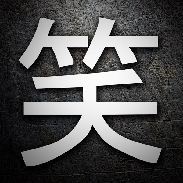 Car and Motorbike Stickers: Kanji Laugh Straight Stroke