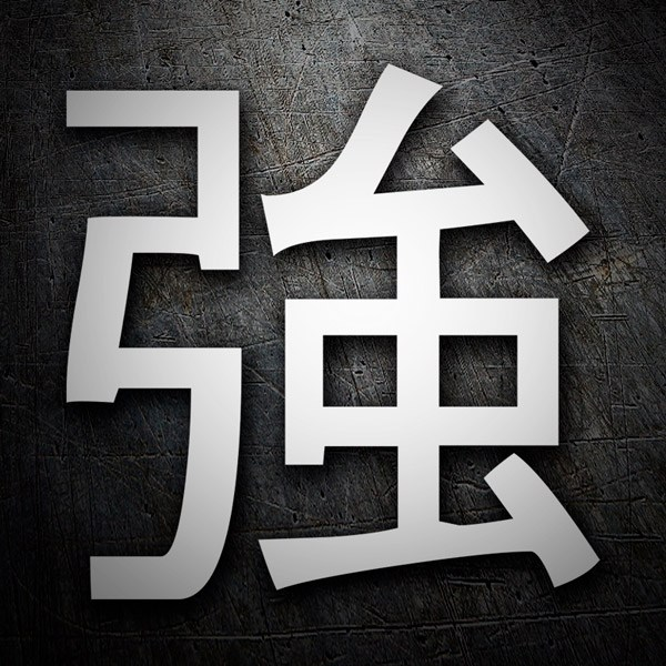 Car and Motorbike Stickers: Kanji Force straight stroke