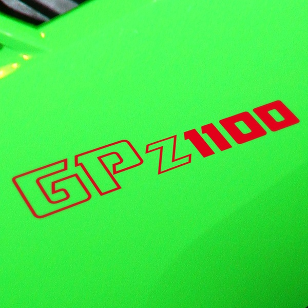 Car and Motorbike Stickers: GPZ1100