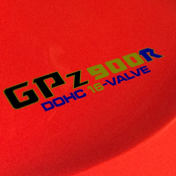 Car & Motorbike Stickers: GPZ900R DOHC