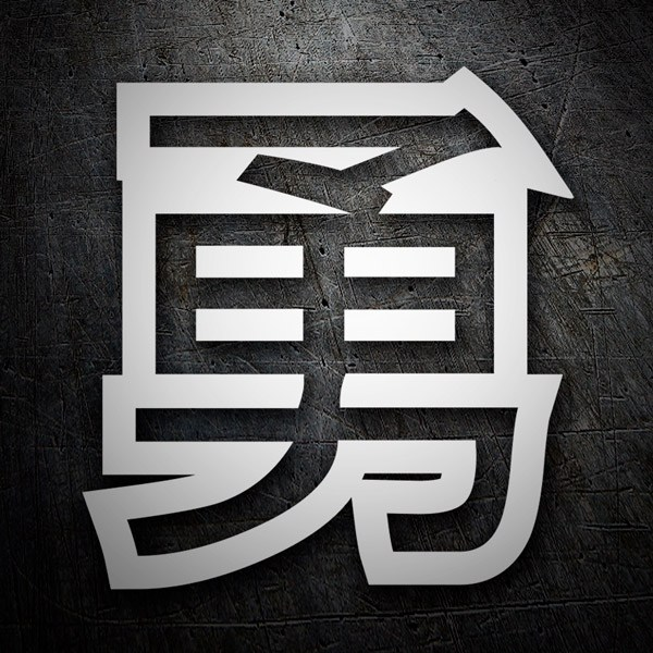 Car and Motorbike Stickers: Kanji Courage Contour