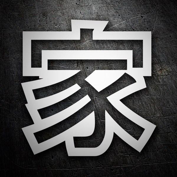 sticker kanji home contour letter h muraldecal com
