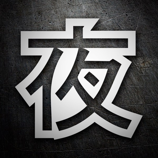 Car & Motorbike Stickers: Kanji Night Contour - Letter M