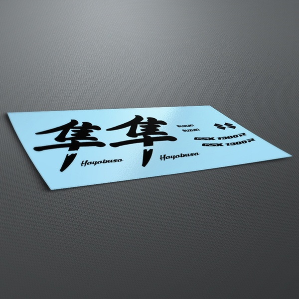 Car & Motorbike Stickers: Hayabusa Edition Logo