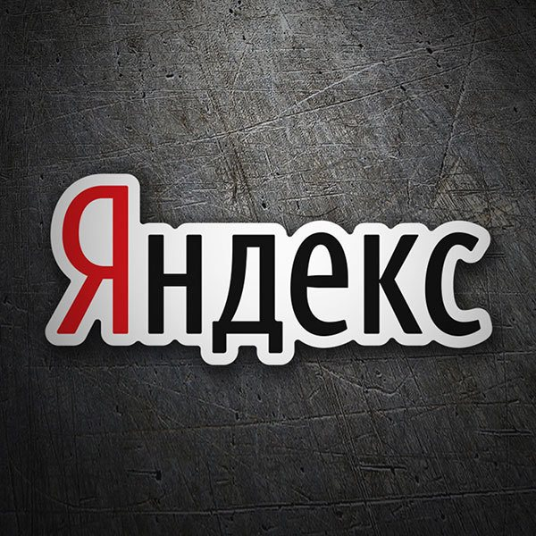 Car & Motorbike Stickers: Yandex Metrica